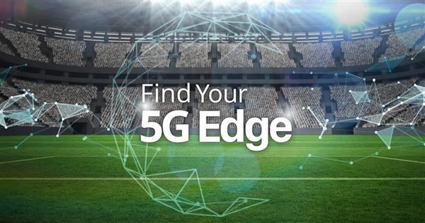 [Digital Tour] Find Your 5G Edge