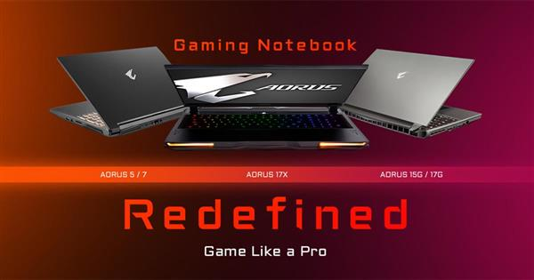 Redefined Gaming Notebook