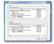 Windows 7 Smart Recovery 2 B14.0107.1 full