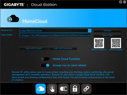 Gigabyte Latest 9 Series Software Utilities